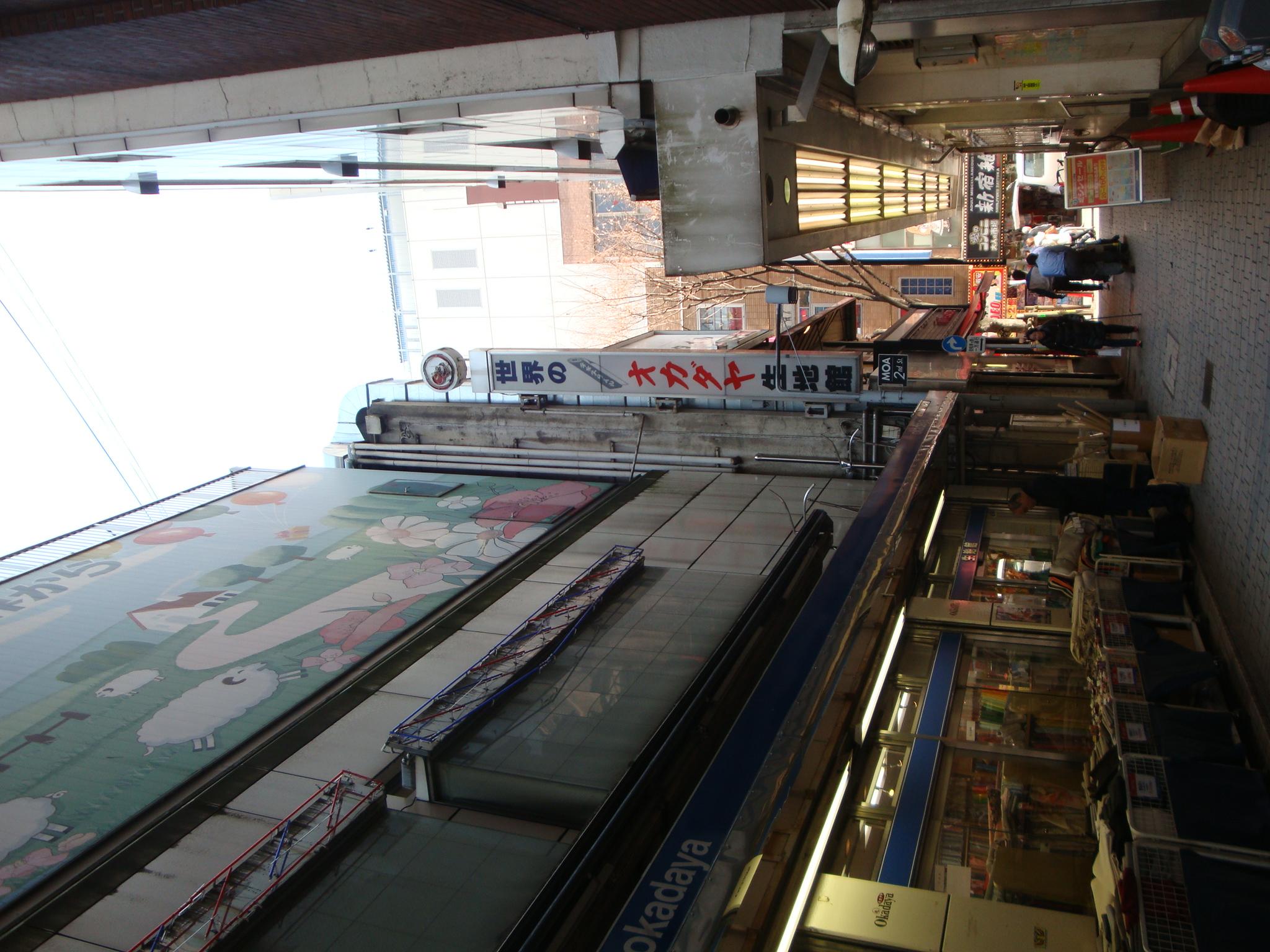 Textile-Michelinオカダヤ *新宿 都内最大規模の総合服飾手芸材料店